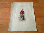 1860年雕刻版画《哈林达尔的小伙,挪威》(habitt d'aal dans fellemarken)---手工上色---33*25.5厘米