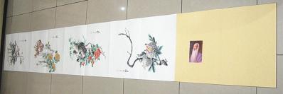 张大千册页,画长:832cm×45cm