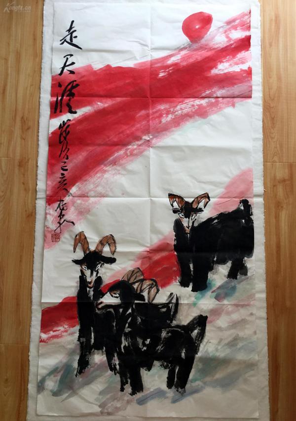 林泉书画--走天涯    李英杰真迹(四尺整张)