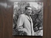【纪念周恩来总理(图片集)】1978年文物出版社,精装本,老厚1本