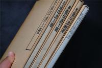 吴昌硕的弟子河井 荃庐《  荃庐印谱 》 河井 荃庐印谱 上册 下册 续集 再续荃庐印谱【 4册全】 白红社1967-1968年 松丸东鱼,1册全。 日本白红社,昭和44年——————库房:521V