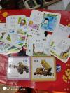 超级智能大卡 儿歌卡 双面48张+英汉对照图册 2种合拍
