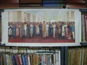 全开,好品宣传画---77年3开《以华主席为首的党中央和全国各族人民心连心》
