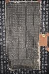 h  手拓碑帖 后汉钟太尉书 张稚圭题《汉乙瑛碑》一大张.《乙瑛碑》书风颇严谨,富素朴之趣,是汉隶成熟时期的典型作品,也是后人学习隶书最佳范本之一。