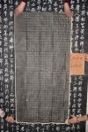 h  手拓碑帖 《曹全碑》一大张。曹全碑全称汉郃[hé]阳令曹全碑,是中国东汉时期重要的碑刻,立于东汉中平二年 (185)。1956年移入陕西省西安碑林博物馆保存。