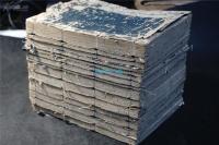 3027清代抄本難得全套 【抄本,鈔本】《大學定本國字解》15冊全。