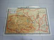 h   1959年12月北京第一版第一次印(代号2212)  地图出版社编辑出版、新华书店经销 《陕甘宁青去地图》一大张。绘制精美,保存完好。头版头印,珍贵难得。