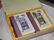 【超级厚重】大16k 光明日报社三版一印 带礼盒 印量3000册 以前单位送的《中国通史》《中国秘史》《中国野史》《中国逸史》一套全