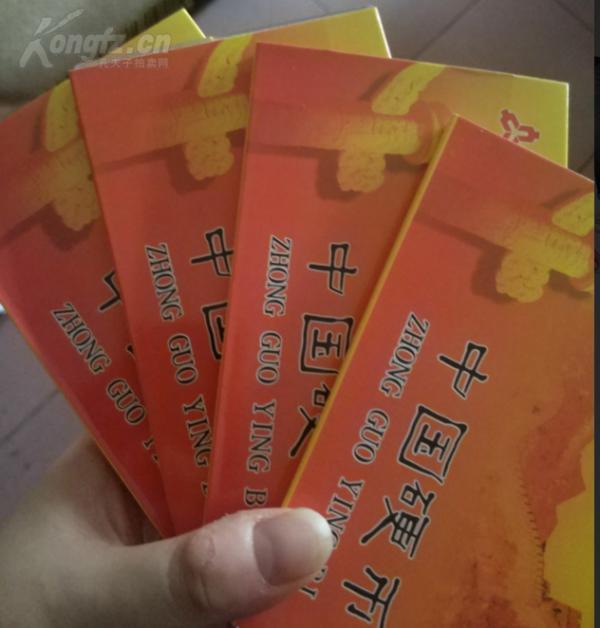1分,2分,5分,菊花一角 ,4册硬币套装打包出售