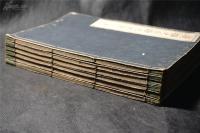 清末 和刻本《新撰大匠雏形大全(6册全)》  。 殿等 建筑木工技术参数书 ,全是 木工图,,营造,建筑。 明治43年 ,和刻本——库房编号:521S。品相佳
