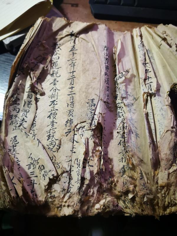 乾隆,咸丰,嘉庆,道光 老账本,记载收谷的账     毛笔手写本一册