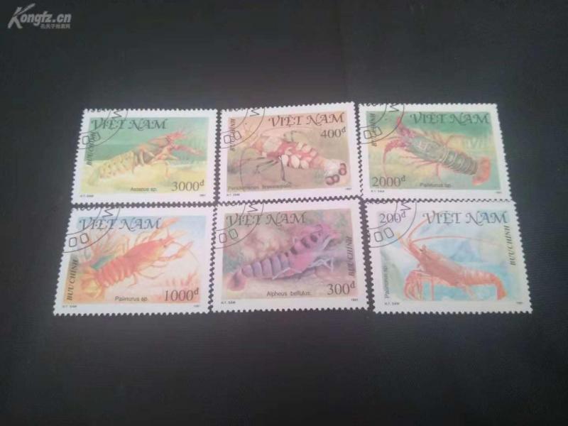 越南邮票 龙虾邮票一套6枚盖全