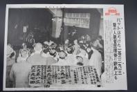 (特2792)侵华史料《满洲国资源优势兵器厂生产活跃 新型枪炮蓄势待发 建设东亚新秩序》新闻宣传页 老照片写真 同盟写真特报 单页双面 尺寸51.5cm*36.5cm 同盟通信社发行1941年10月4日第1551号