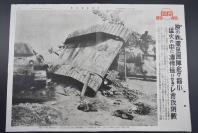 (特2793)侵华史料 《苏德决战德军新增精锐兵团 》新闻宣传页 老照片写真 同盟写真特报 单页双面 尺寸51.5cm*36.5cm 同盟通信社发行1941年10月2日第1549号
