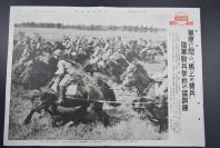 (特2791)侵华史料 《机械化陆军骑兵、装甲兵、补兵刻苦训练 》新闻宣传页 老照片写真 同盟写真特报 单页双面 尺寸51.5cm*36.5cm 同盟通信社发行1941年10月4日第1551号