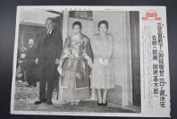 (特2800)侵华史料 《三笠宫殿下结婚  日本各行各业为战争生产总动员》新闻宣传页 老照片写真 同盟写真特报 单页双面 尺寸51.5cm*36.5cm 同盟通信社发行1941年10月11日第1558号
