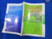 CIBF2012中国国际电池技术交流会/展览会 参观指南/中国化学与物理电源行业协会主办,2012年6月