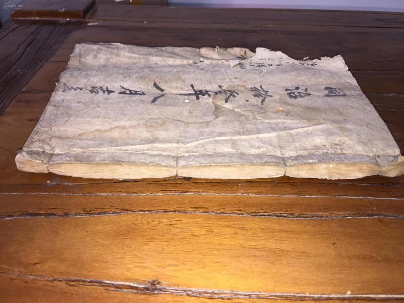 罕見同治年商號生意記錄一厚冊,記錄當時很多事件,懂得拿去。