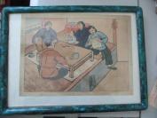 五十年代   宣传画底稿一张 无款 彩色水粉画  有撕口 37*24厘米