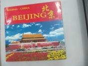 8种文字介绍《北京》 摄影彩色画册 95页 2002年中国民族摄影艺术出版社 12开平装 仅印5000册