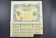 (特3136)侵华史料 《大日本帝国政府支那事变行赏赐金国库债券》八拾圆 1940年昭和15年发行 ,凸版印刷株式会社制造,有水印  尺寸33cmX29.5cm