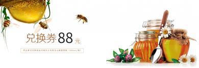 【儿童节特惠】河南青龙山 原生态野生百花蜜 兑换券一张 此券可兑换一提两罐蜂蜜(500ml/罐,天然成熟蜜,无添加,香味宜人、口感浓香可口;原产地发货!)HXTX112120