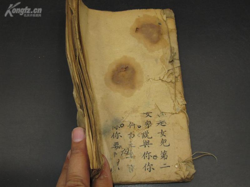 9586清代少见抄本 内容好 《女儿经大纲》 这个书是两套完整的女儿经大纲抄在一起的