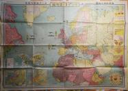 【保存的很好 】9549民国地图保老保真  大幅1936年各列强国军备漫画老地图 ! 《最新欧洲大地图 》( 附:列强国势国防一览!列强各国陆海空军备!欧洲诸国条约一览表!欧洲民族分布图、欧洲一战前国境图!欧洲各国面积、人口、国富、商船比较图!)好品相! 珍稀 民国老地图!长108*宽77(cm).