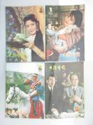 大众电影1981年第2、3、9、12期 4册合拍 中国电影出版社 16开平装