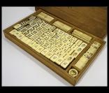 木箱《旧  麻   将   牌》【骨制  背竹】一幅。。。麻 将 牌全