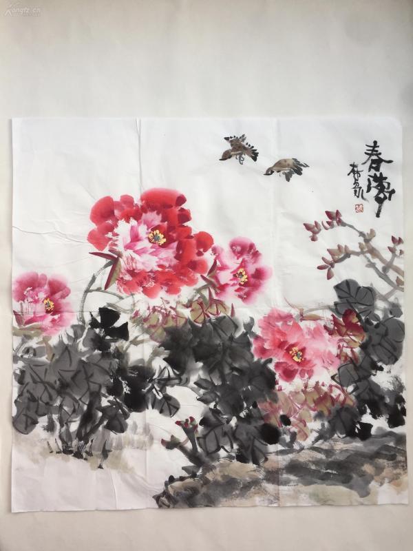 林泉書畫--春夢     李英杰真跡