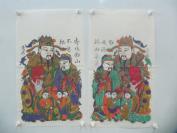 朱仙镇老店木版套色人物年画   一套2张  福如东海长流水 寿比井南山不老松 尺寸50/29厘米