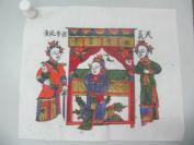 朱仙镇天义老店木版套色人物年画 一张  尺寸29/25厘米 09
