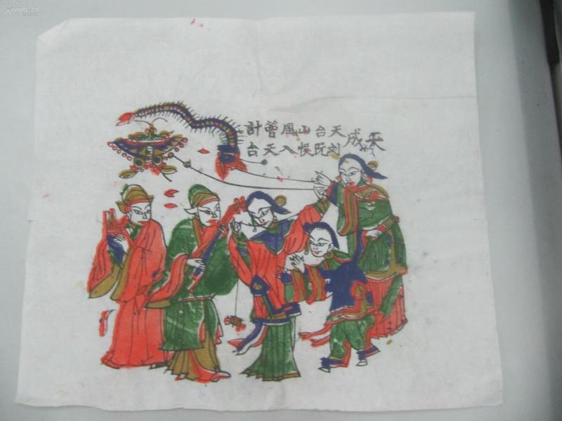 朱仙镇天成老店木版套色人物年画 一张  尺寸29/25厘米 15
