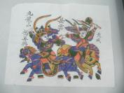 朱仙镇天成老店木版套色人物年画 一张  尺寸29/24厘米