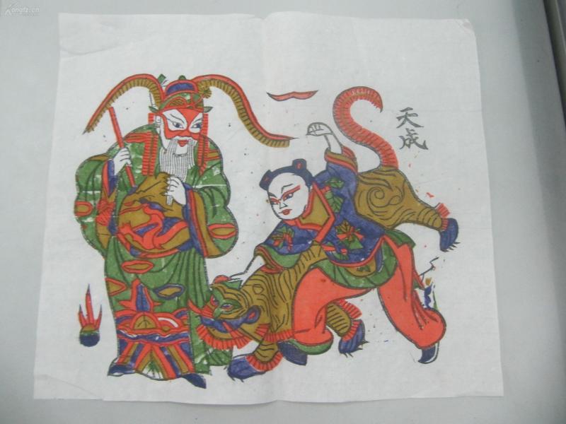 朱仙镇天成老店木版套色人物年画   一张  尺寸29/25厘米 02