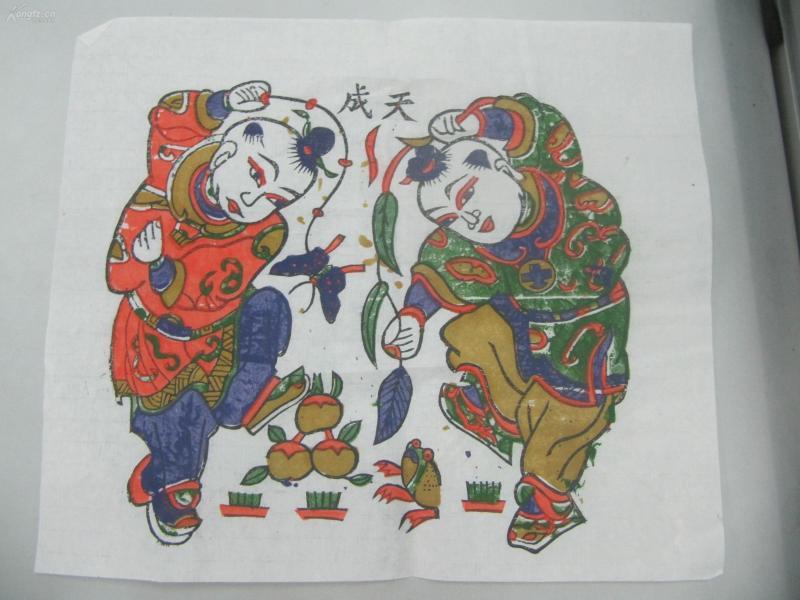 朱仙镇天成老店木版套色人物年画 一张  尺寸29/25厘米 14