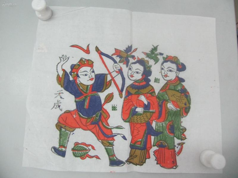 朱仙镇天成老店木版套色人物年画 一张  尺寸29/25厘米 10