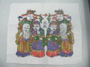 朱仙镇天成老店木版套色人物年画 一张  尺寸29/25厘米 13