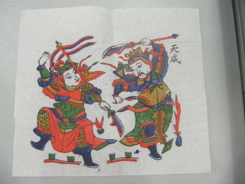 朱仙镇天成老店木版套色人物年画 一张  尺寸29/25厘米 18