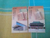 2009-19   中国国家图书馆邮票一套;面值2.4元;
