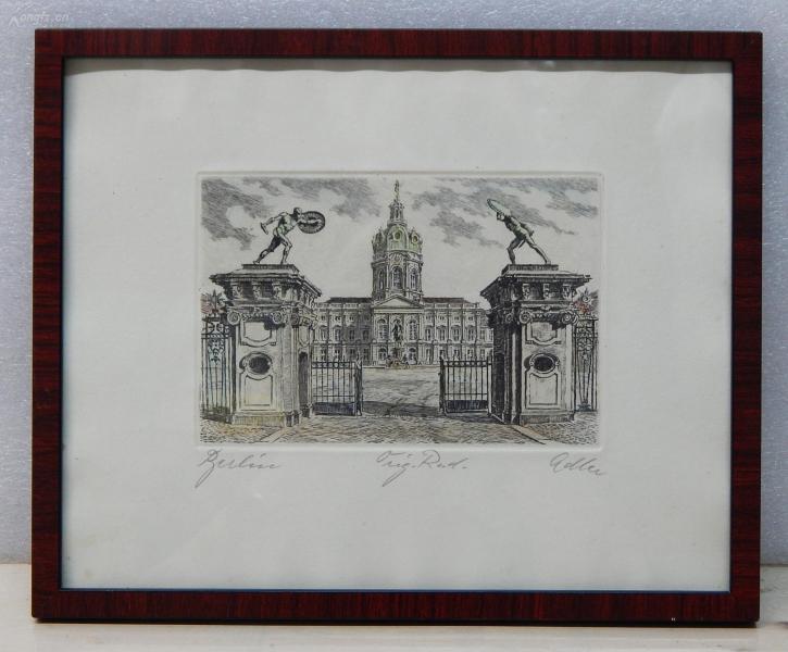 【11】德国铜版画连原装镜框《夏洛腾堡宫》