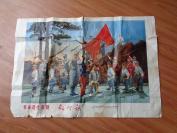 宣传画一大张《红灯记》1971年,4开,福建省新华书店出版,品好如图。