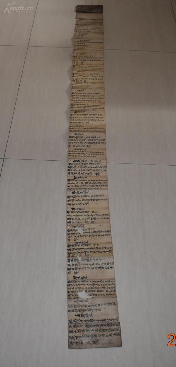 看不太懂,可能與喪葬有關,像古代出殯禁忌與告文類,經折裝一冊,開本15*7.5*0.6,里面還夾一棉紙小折,大約總長50公分,寬10公分,惜有小破,有幾頁有小洞,見圖