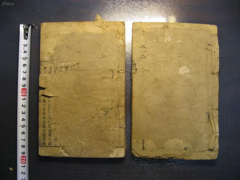清道光三年(1823年)缀白裘六集(卷一至卷四)两册一套,清代戏剧本