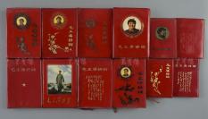 1967年-1968年出版 《毛主席诗词》、《毛主席万岁》十二册(部分书内有原藏者笔记或藏印:吴兴国印,内有大量毛主席影像及诗词)HXTX117760