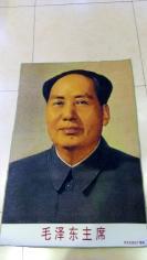 织锦主席像,主席像【】毛泽东主席正面像