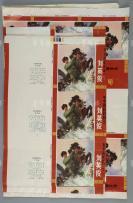 上海人民出版社1971年1版1印 连环画《毛主席的好战士 刘英俊》一组六张(整张未裁) HXTX115731
