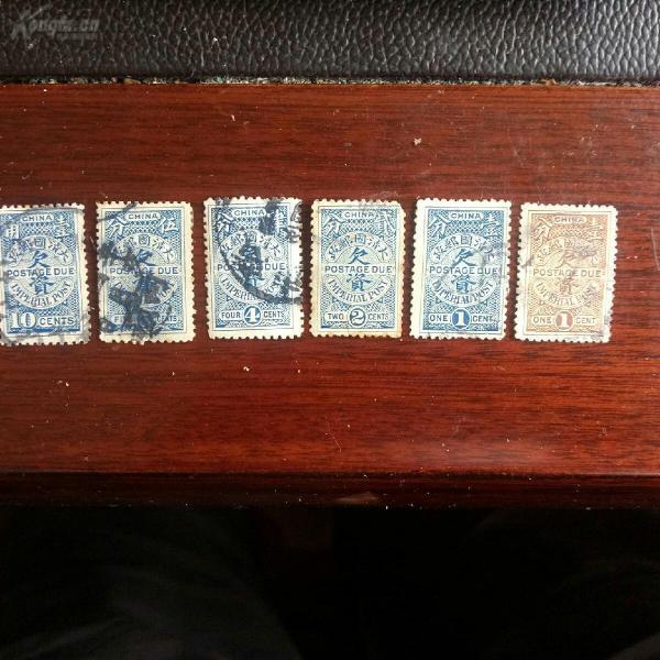 大清国邮政欠资邮票一分到一角,6张信销一组不同。