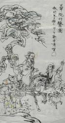 著名民俗画家、连环画家 罗希贤 甲午年(2014)写意人物画稿《华佗行医图》一幅(纸本软片)HXTX116332